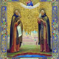 Перенесение мощей преподобных Зосимы и Савватия