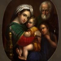 Трех радостей икона Божией Матери